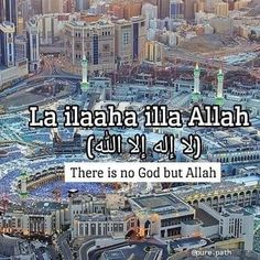 Love In Islam, Allah Love, Islam Religion, True Religion, Quran Book, Islamic Inspirational Quotes, Islamic Qoutes, Islamic Dua, Arabic Quotes