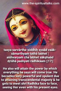 Radha Krishna Holi, Krishna Flute, Radha Krishna Quotes, Radha Rani, Radha Krishna Pictures, Radhe Krishna, Lyrics Meaning, Morning Mantra, Srila Prabhupada