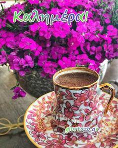 Όμορφες Εικόνες Καλημέρα - giortazo Good Morning Image Quotes, Night Pictures, Breakfast Tea, Coffee Drinks, Morning Coffee, Tea Pots, Table Settings, Mugs, Tableware