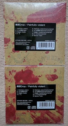 Guso Drop ~ Painfully Violent mini album with unique cover and real hand/foot prints.