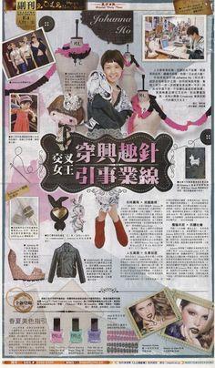 Johanna Ho wearing Ho:claxton- Oriental Daily