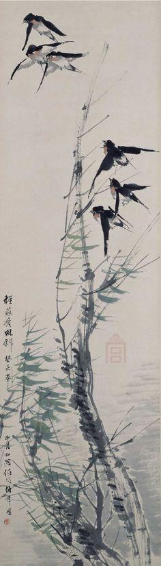 Ren Bonian(任伯年) ,  颐 风柳群燕图 北京故宫藏