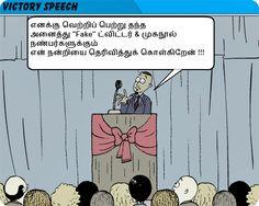 Tamil Toons
