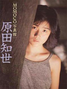 Showa Era, Female Portrait, My Girl, Retro Vintage, Idol, Japanese, Actresses, Lady, Inspiration