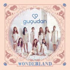 (予約販売)GUGUDAN / ACT.1 THE LITTLE MERMAID 韓国音楽専門ソウルライフレコード - Yahoo!ショッピング - Tポイントが貯まる!使える!