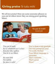 Praise Learning Stories, Learning Spaces, Early Learning, Kids Learning, Maori Words, Teaching Resources, Teaching Ideas, School Resources, Early Childhood Education