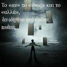 Greek Quotes, Life Quotes, Motivation, Movie Posters, Quotes About Life, Quote Life, Living Quotes, Film Poster, Citation Vie