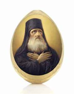 A PORCELAIN EASTER EGG BY THE IMPERIAL PORCELAIN FACTORY, ST PETERSBURG, 1850-1860s Ovoid, centring an oval panel depicting Saint Sergei of Radonezh, wearing a black monk's garb, within a gilt ciselé border, inscribed in black in Russian above the miniature 'Sv. Sergii.', the reverse with gilt ciselé starburst, marked with impressed factory mark and incised with numeral '34' 3½ in. (9 cm.) high.