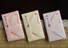 ぽち袋風折形「お年玉包み」の折り方 PDF4種(桃、紫、黄、青)有り