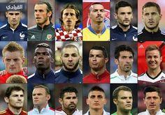 الإحصائيات الكاملة لبطولة يورو 2016 قبل المباراة النهائية