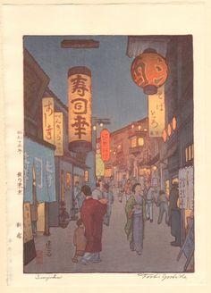 Toshi Yoshida Japanese Woodblock Print   eBay