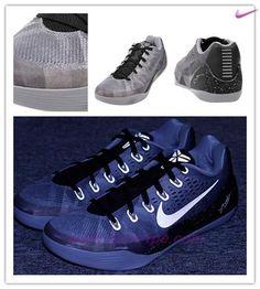 """652908-001 Nike Kobe 9 EM Argento metallizzato """"Premium"""""""