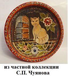 Автор - Староверова Елена Кошка Мурка, 1995