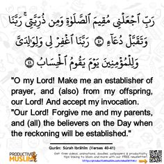 Say 'Aameen' (which means, 'O Allāh! Accept our invocation') from the bottom of your heart!  Its Friday so don't forget to make lots of Duas [supplications]!  Click to read our article on productive jumuah activities -> http://proms.ly/161Mz21