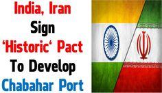 India, Iran sign 'historic' pact to develop Chabahar port,Iran PM Modi at the Joint Press Statement at Tehran in Iran Share :https://youtu.be/ICZFOxBL4Lk
