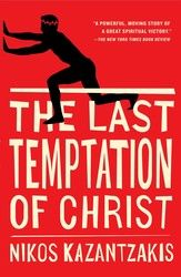 "Book mentioned on our hour with Tom Bissell: ""The Last Temptation of Christ"""