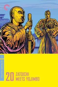 1970 Zatoichi Meets Yojimbo (Zatoichi: The Blind Swordsman 20) 座頭市と用心棒 [The Criterion Collection] cover illustration: Benjamin Marra #film #illustration