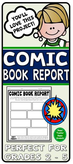 Comic Book Report: Students LOVE to design a comic based on a book! This creative book report keeps students excited & engaged during the planning and design process.