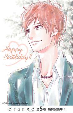 Orange Takano Ichigo , November 27 - Happy Birthday Suwa!