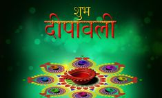 Deepavali}* Diwali Images, Wallpapers, Pictures  Photos {2016}