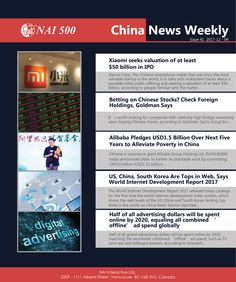 #ChinaNews Weekly 41 – #Xiaomi seeks valuation of at least $50 billion in #IPO #technology #Alibaba #China 50th, Investing, At Least, China, Technology, News, Tecnologia, Tech