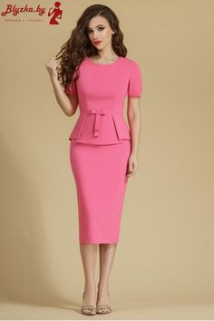 Shop sexy club dresses, jeans, shoes, bodysuits, skirts and more. Modest Fashion, Women's Fashion Dresses, Work Dresses For Women, Clothes For Women, Ladies Day Outfits, Bright Dress, Stylish Work Outfits, African Print Dresses, Dress Suits