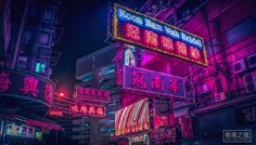 Let's take the Neo Hong Kong Series from Zaki Abdelmounim for example. On his recent trip to Hong Kong, Zaki was on a journey to explore this stunning organized chaos with streets covered with neon lights that can just remind you of cult movies. Aesthetic Desktop Wallpaper, Neon Wallpaper, Scenery Wallpaper, Computer Wallpaper, Wallpaper Desktop, Wallpaper Pc Anime, Cyberpunk Aesthetic, Cyberpunk City, Neon Aesthetic