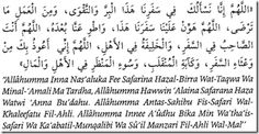 dua to Allah before starting to travel