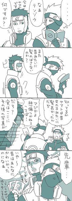 ( ര 」メ) : Photo