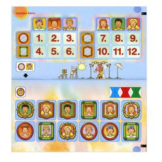 Mini, Creative, Homeschooling, Toddlers, Google, Plays, Creativity, Activities For Autistic Children, Color By Numbers
