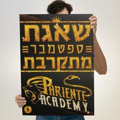 Pariente Academy poster design #MMA #BJJ #parienteacademy #jiujitsu Jiu Jitsu, Mma, Poster, Design, Decor, Decoration, Decorating, Mixed Martial Arts