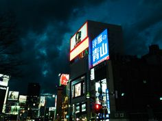 """Everyone wants to be found."" #photography #words #quotes #cityscape #tokyo #shinjuku #sign #twilight #clouds #street #dark #pale #sad #ahsheegrek"