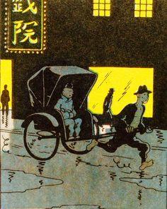 El Loto Azul - Rickshaw
