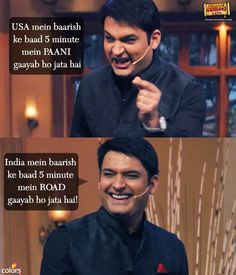 Comedy Night With Kapil Sharma Jokes - Jokes - Funny memes - - Kapil Sharma Jokes from comedy nights with Kapil The post Comedy Night With Kapil Sharma Jokes appeared first on Gag Dad. Very Funny Memes, Funny School Jokes, Best Funny Jokes, Funny Relatable Memes, Hilarious, Funny Pics, Fun Jokes, School Memes, It's Funny