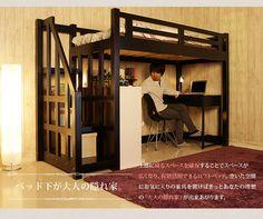 【楽天市場】木製 ロフトベッド 宮付き 階段付き ベッドランキング1位獲得!木製・北欧産パイン材使用の頑丈 ロフトベッド 木製ベッド 2段ベッド 子供 子供部屋 子供ベッド:ラグゼ(ソファ&インテリア)