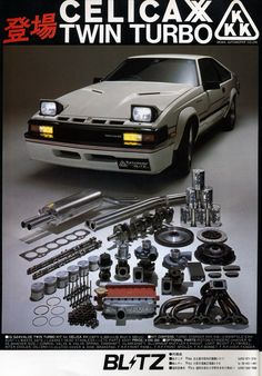 Toyota Celica XX Supra