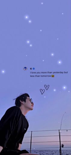 Taehyung Selca, Taehyung Cute, Bts Jungkook, Foto Bts, Daegu, Taehyung Wallpaper, V And Jin, Bts Wallpaper Lyrics, Bts Qoutes