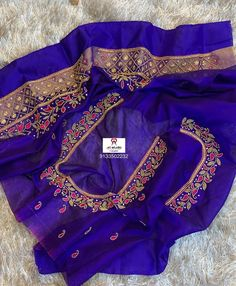 Brocade Blouse Designs, Patch Work Blouse Designs, Hand Work Blouse Design, Simple Blouse Designs, Stylish Blouse Design, Designer Blouse Patterns, Bridal Blouse Designs, Blouse Neck Designs, Saris