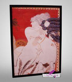 Frames, Cover, Painting, Art, Art Background, Frame, Painting Art, Kunst, Paintings