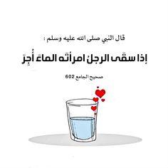 Ramadan, Beauty Skin, Muslim, Islamic, Life Quotes, Comics, Quotes, Quotes About Life, Quote Life