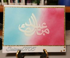 Our wonderful month of mercy, Ramadan is upon us. As I do every year, I am making greetings to sell at our local Mosque for donation. And in wake of the recent events, I felt I needed to show tha…