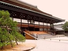 Kyoto Gosho...Imperial Palace from 794 to 1868