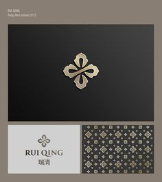 RUI QING Feng Shui school 2012 #logodesign #logo #logotype #design #branding #logoped #Russia http://www.behance.net/gallery/40-old-and-new-logos/9975775 40 old and new logos by Denis Ulyanov, via Behance