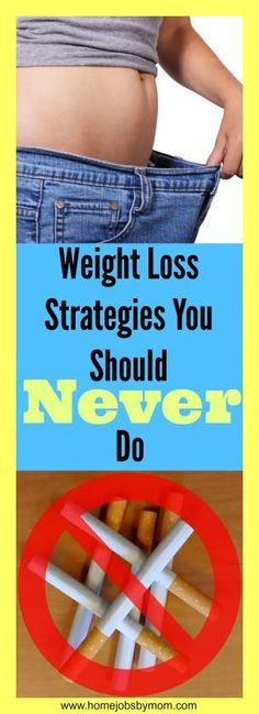When people decide they need to lose weight, they can sometimes take things a little too far. They'd do anything to lose a few pounds. No matter what weight you begin with, you need to be careful with how you try to lose it. Weight Loss Strategies, weight loss strategies tips, Weight Loss, weight loss tips, bad Ways to lose weight, bad Ways to lose weight diet, bad Ways to lose weight exercise