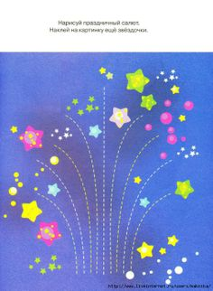 Schrijfpatroon vuurwerk, thema oud jaar, free printable