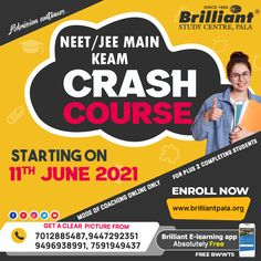 Coach Me, Free Apps, Maine, How To Apply, Study, Kerala, Learning, Pictures, Photos