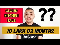 Cloud Kitchen Sale 10 Lakh In 03 Months !! Cloud Kitchen Business !! Restaurant Startup 🌟 - YouTube Cloud Kitchen, Kitchen Sale, Order Book, Restaurant, Clouds, Business, Youtube, Books, Libros