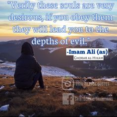 629 Best Imam Ali Quotes images in 2019 | Imam ali quotes