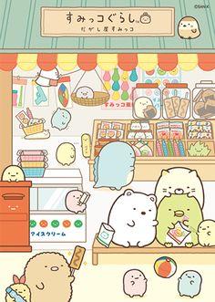 Sumikki Gurashi at the candy shop. Doodles Kawaii, Chibi Kawaii, Cute Doodles, Cute Chibi, Kawaii Art, Cute Pastel Wallpaper, Kawaii Wallpaper, Cute Wallpaper Backgrounds, Cute Food Art