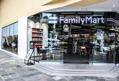 7 THINGS MUST REPURCHASE AT FAMILY MART.